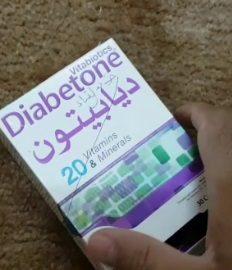 فوائد ديابيتون Diabeto
