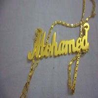 اسم محمد بالانجليزي مزخرف كيف يكتب طلبكم بلس